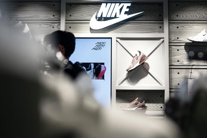 WOMFT_Nike_Air_Max_PreParty_Vienna-152
